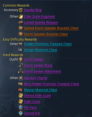 blade and soul beginner crafting guide 2017