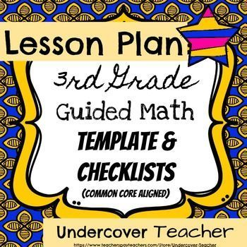 geometry guided inquiry lesson plan